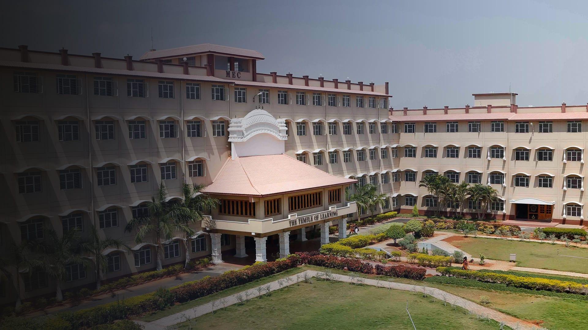 Mahendra campus building